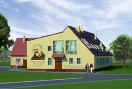 Budowa hospicjum stacjonarnego w Smardach Górnych 2010 - 2014 (film)