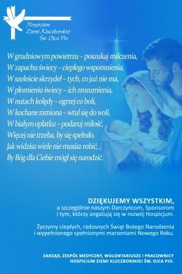 Dobrych i spokojnych Świąt Bożego Narodzenia.